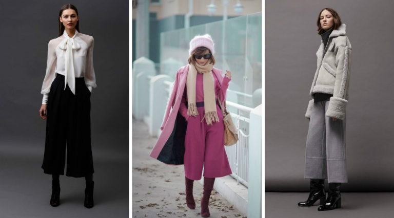 Модные осенние тренды одежды 2020