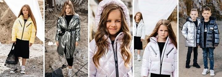 Модная коллекция зимней детской одежды