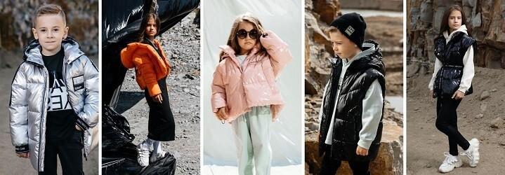 Модная коллекция зимней детской одежды.11