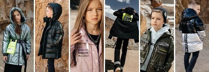 Модная коллекция зимней детской одежды.8