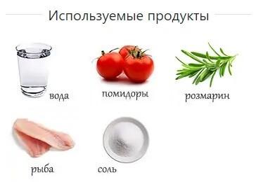 Нежнейшая рыба Тилапия с томатами и розмарином.2