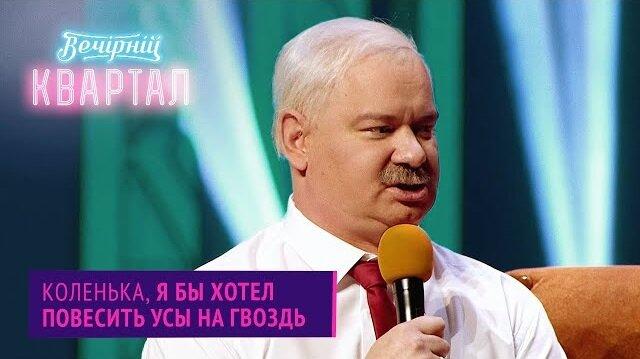 Ростовский ниндзя