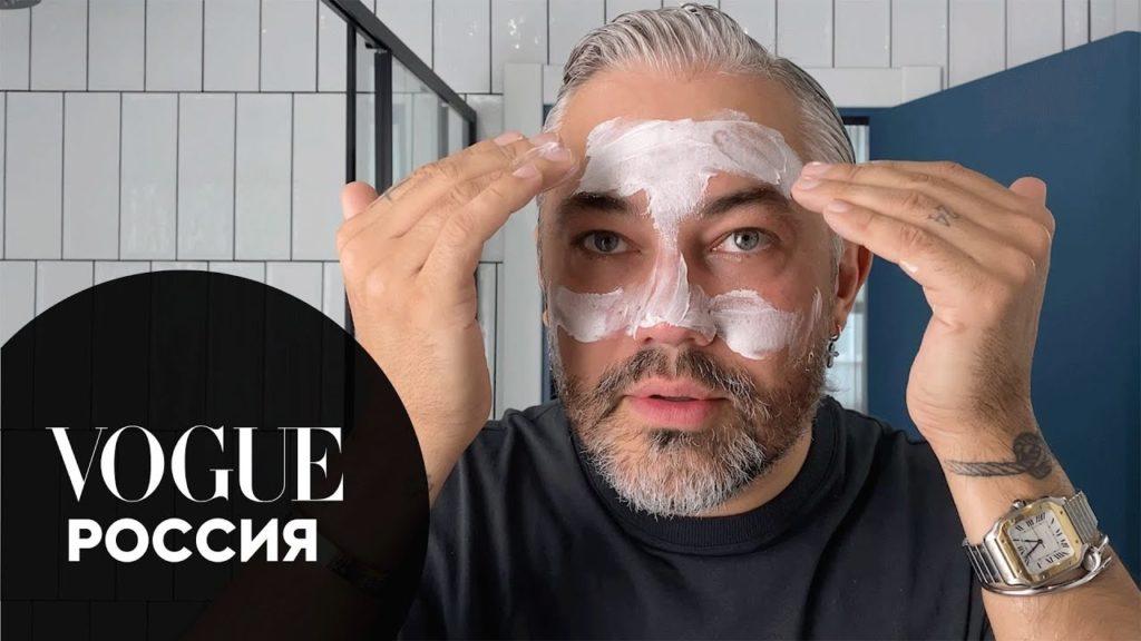 Александр Рогов тестирует косметику от Vogue.1