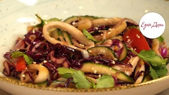 Азиатский салат с кальмарами и морковь по-корейски.1