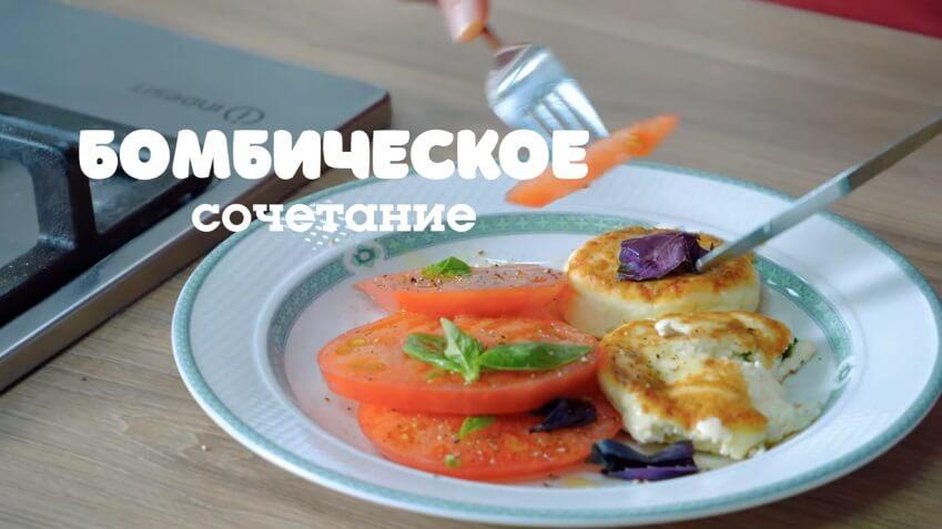 Несладкие сырники с базиликом и моцареллой.5