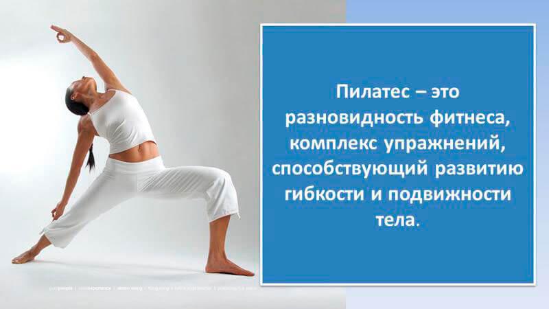 Пилатес для расслабления поясницы в домашних условиях.1