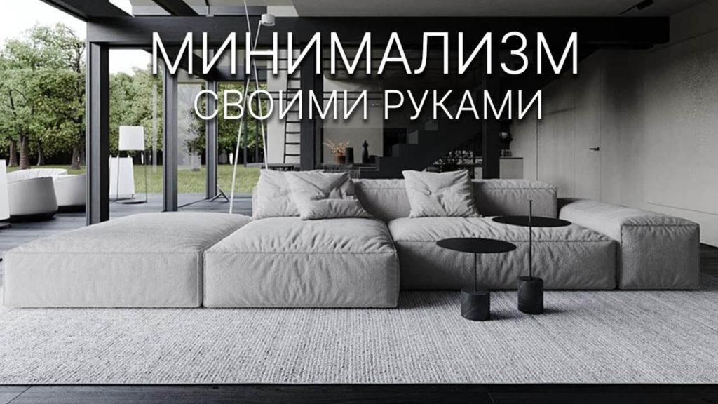 14 способов расширить пространство в доме.1