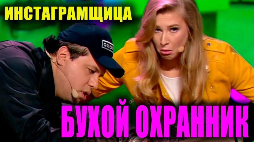 Женский Квартал – Инстаграмщицы в зоопарке.1
